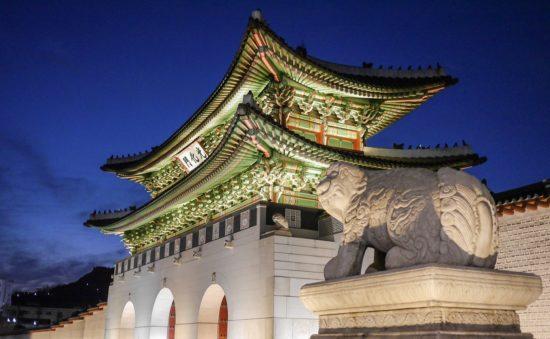 Why South Korea Prospered